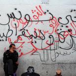 I muri di Tunisi Viva Tunisia